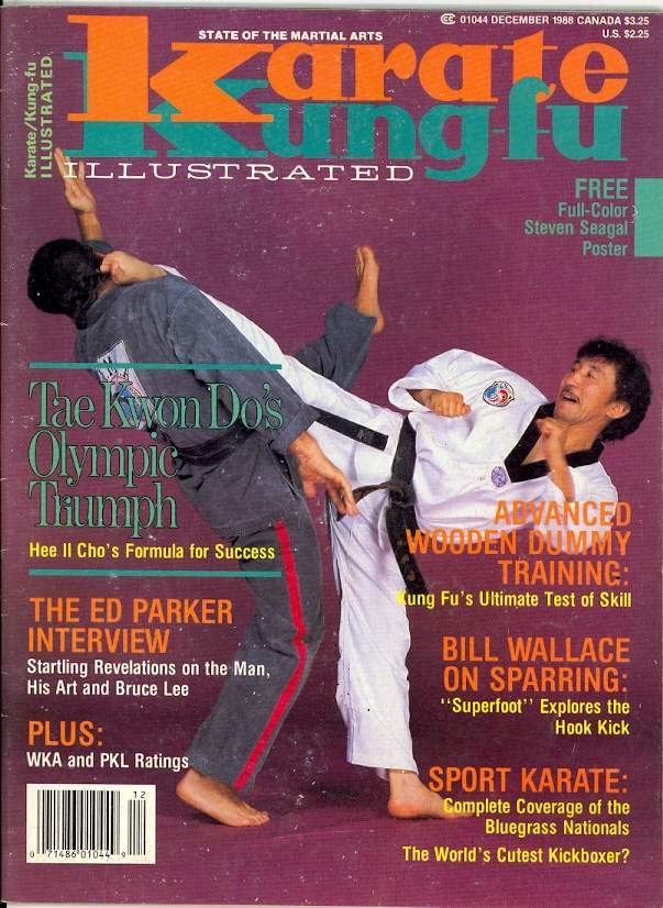 12/88 Karate Kung Fu Illustrated