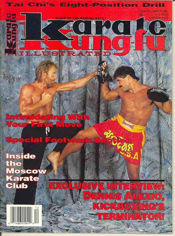 12/91 Karate Kung Fu Illustrated