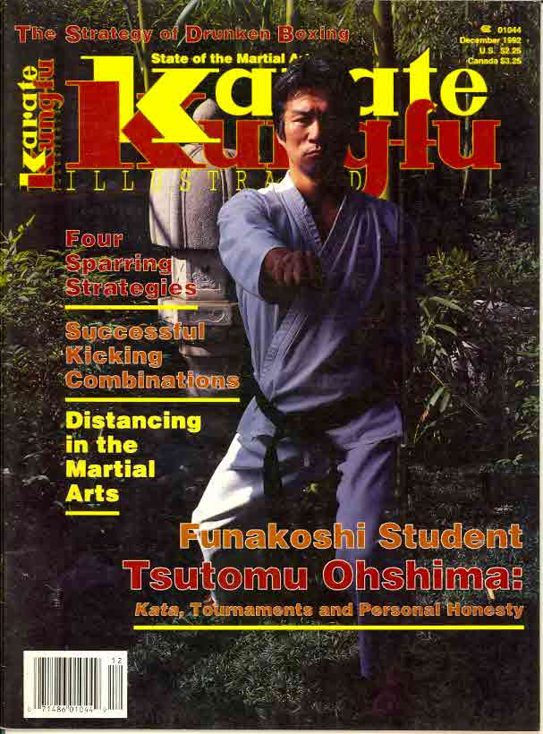 12/92 Karate Kung Fu Illustrated