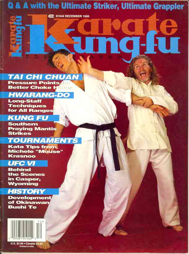 12/95 Karate Kung Fu Illustrated