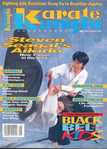08/96 Karate Kung Fu Illustrated