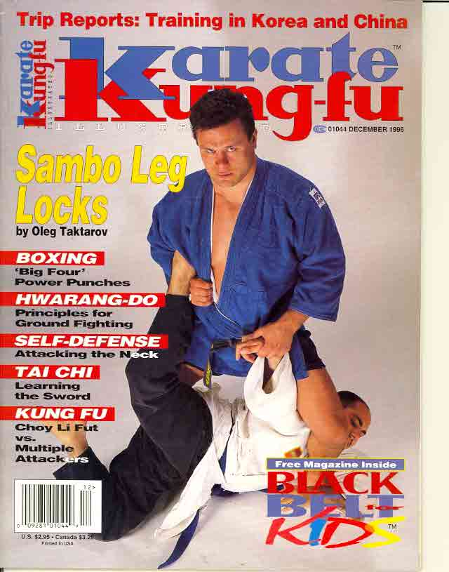 12/96 Karate Kung Fu Illustrated