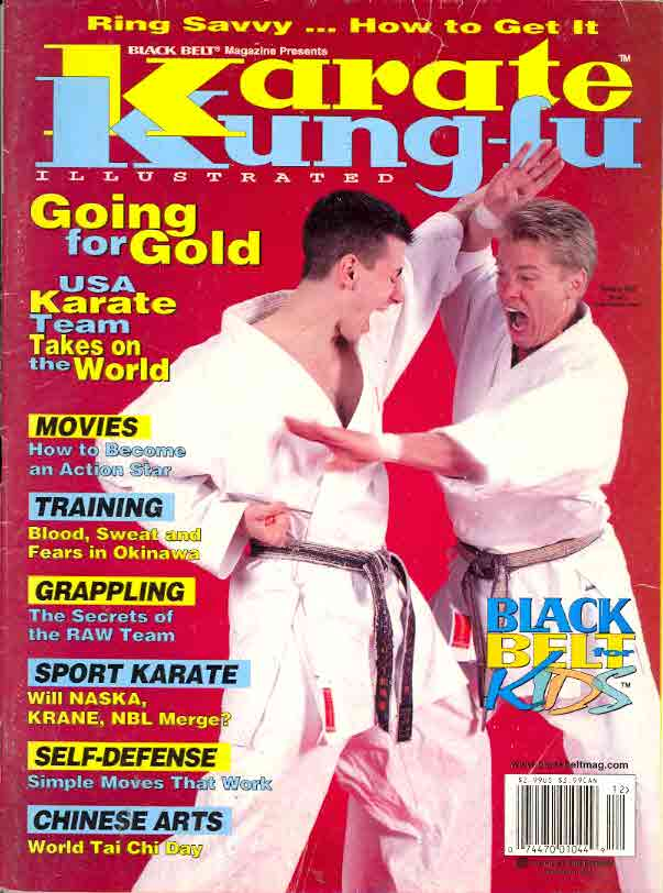 12/99 Karate Kung Fu Illustrated