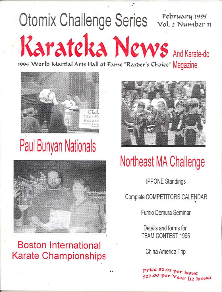 02/95 Karateka News