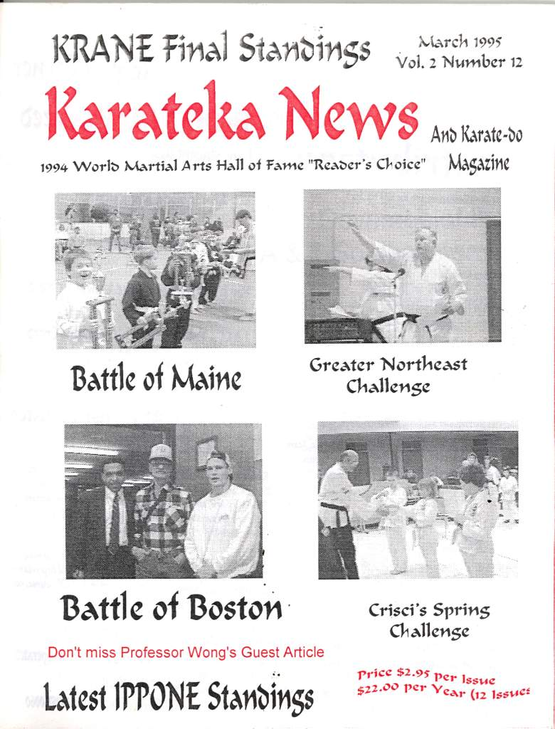 03/95 Karateka News