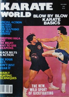 1981 Karate World