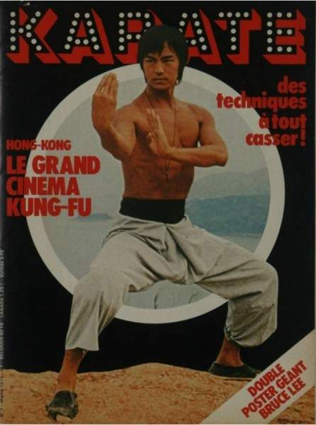 03/75 Karate (French)