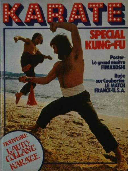 04/75 Karate (French)