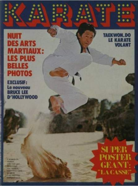 07/75 Karate (French)