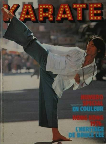 10/76 Karate (French)
