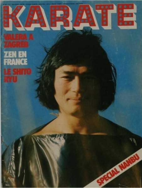 02/77 Karate (French)