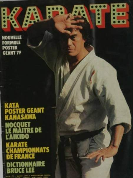 05/77 Karate (French)