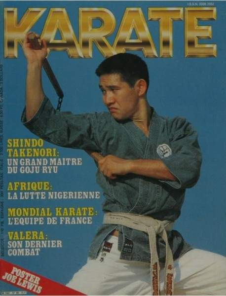 11/82 Karate (French)