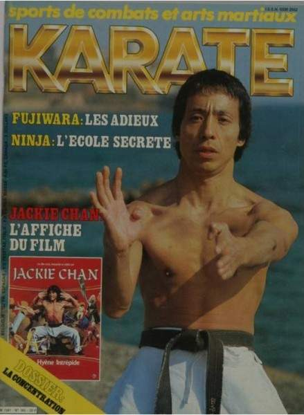 07/84 Karate (French)