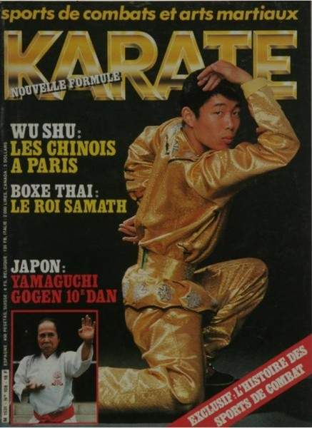 11/84 Karate (French)