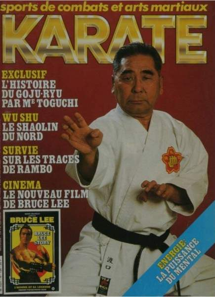06/86 Karate (French)