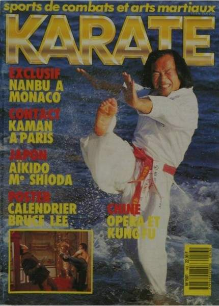 01/88 Karate (French)