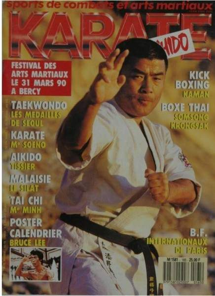 01/90 Karate Bushido (French)