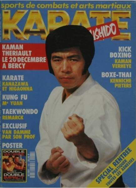 09/91 Karate Bushido (French)