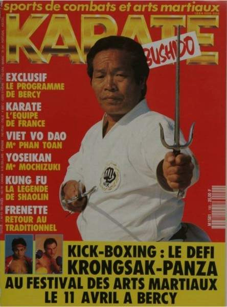 04/92 Karate Bushido (French)