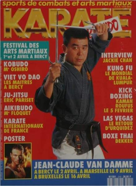 02/94 Karate Bushido (French)
