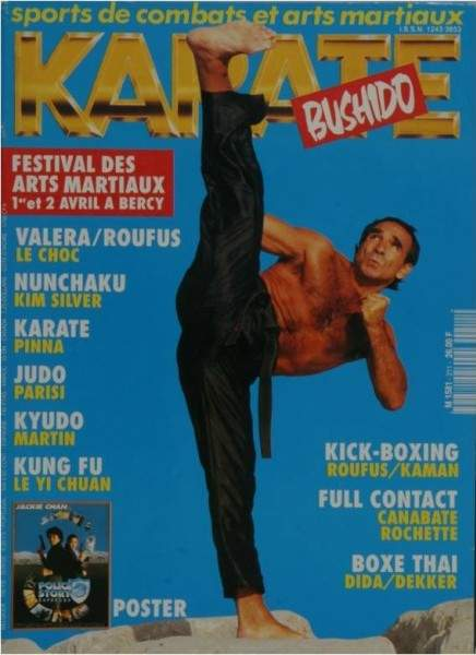 03/94 Karate Bushido (French)