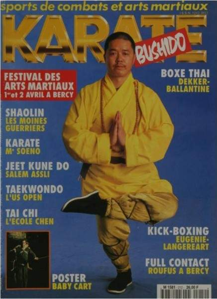 04/94 Karate Bushido (French)