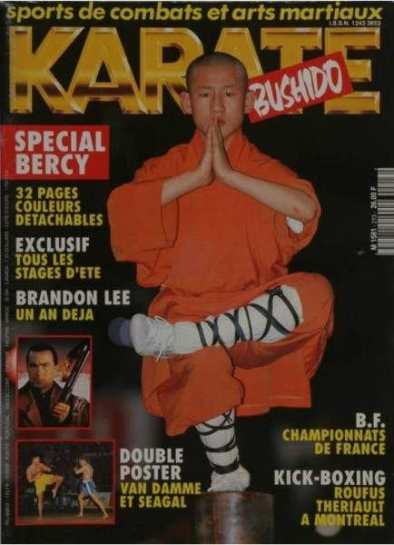 05/94 Karate Bushido (French)