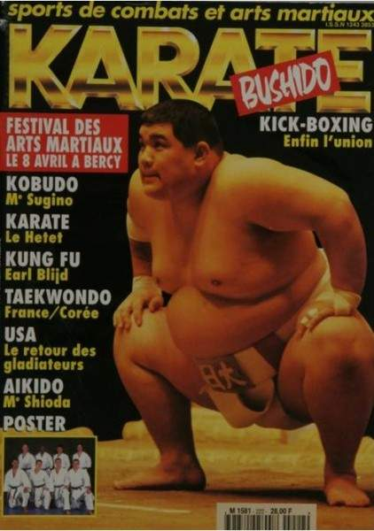 03/95 Karate Bushido (French)