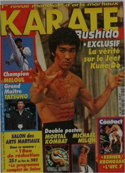 11/95 Karate Bushido (French)
