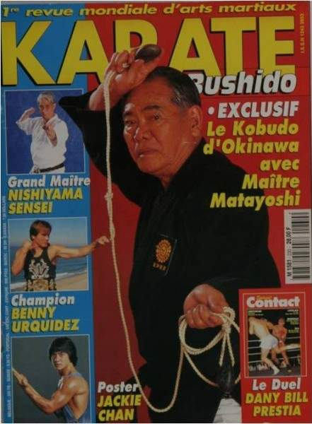 12/95 Karate Bushido (French)