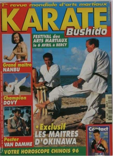 02/96 Karate Bushido (French)