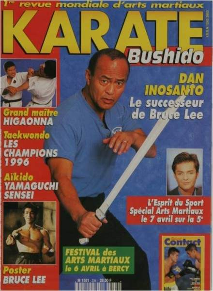 04/96 Karate Bushido (French)
