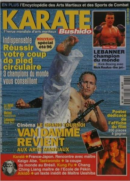 07/96 Karate Bushido (French)