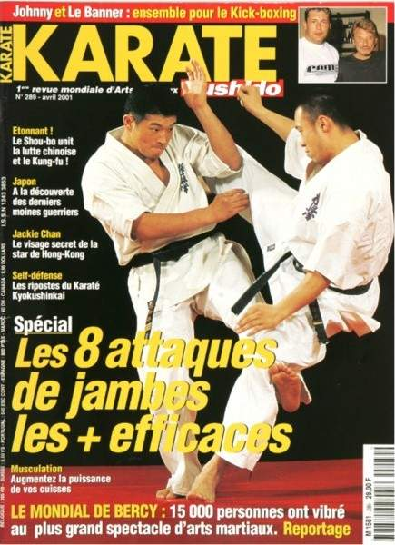 04/01 Karate Bushido (French)