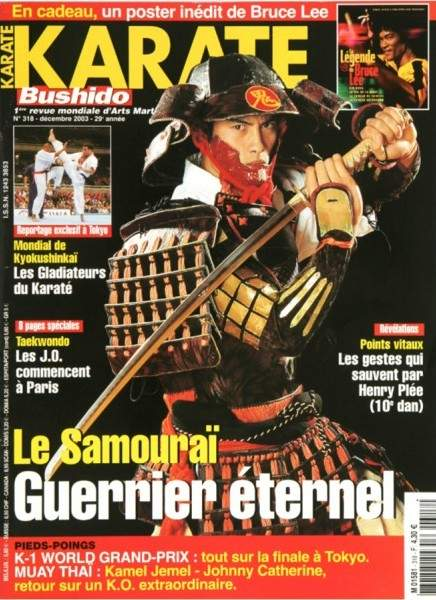 12/03 Karate Bushido (French)