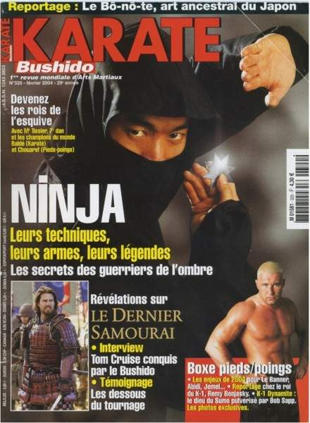 02/04 Karate Bushido (French)