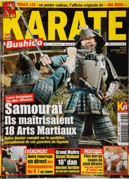 10/05 Karate Bushido (French)