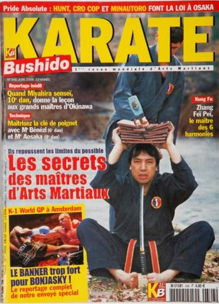 06/06 Karate Bushido (French)