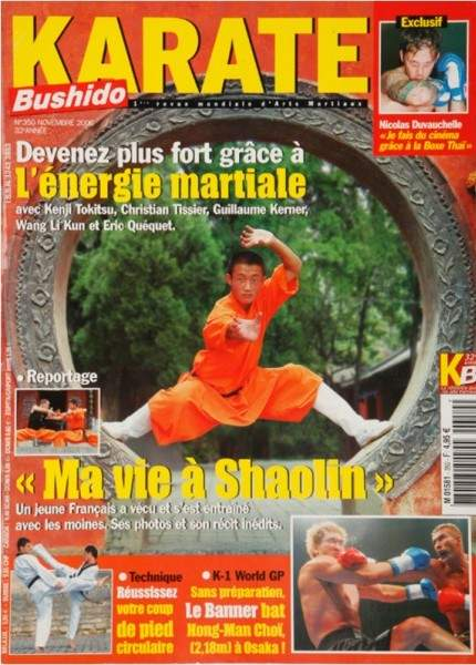 11/06 Karate Bushido (French)
