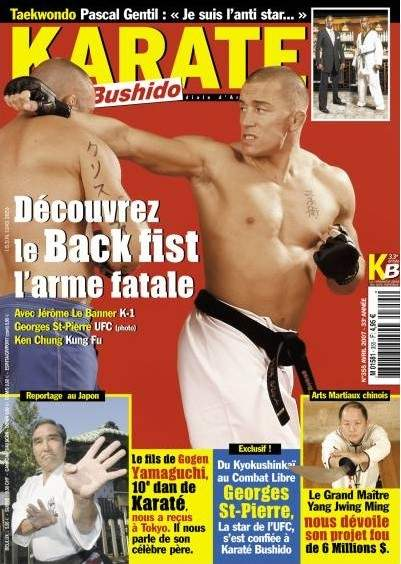 04/07 Karate Bushido (French)