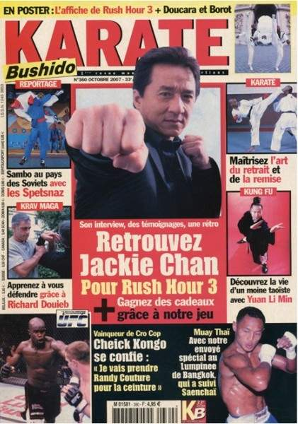 10/07 Karate Bushido (French)