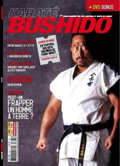03/08 Karate Bushido (French)