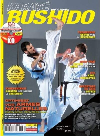 03/09 Karate Bushido (French)