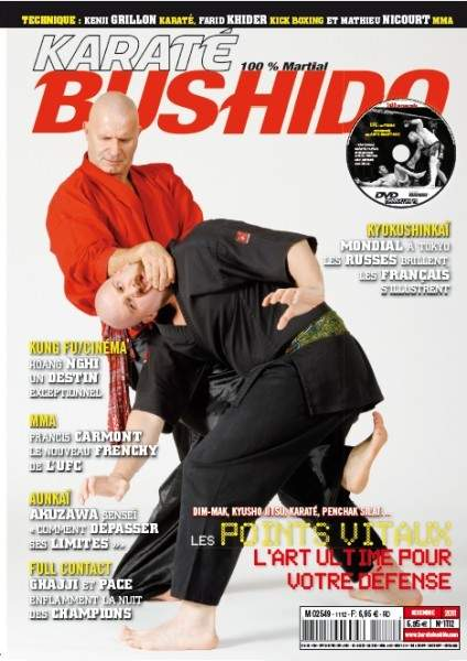 12/11 Karate Bushido (French)
