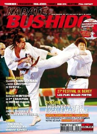 05/12 Karate Bushido (French)