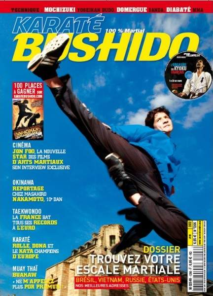 06/12 Karate Bushido (French)