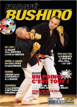 10/12 Karate Bushido (French)