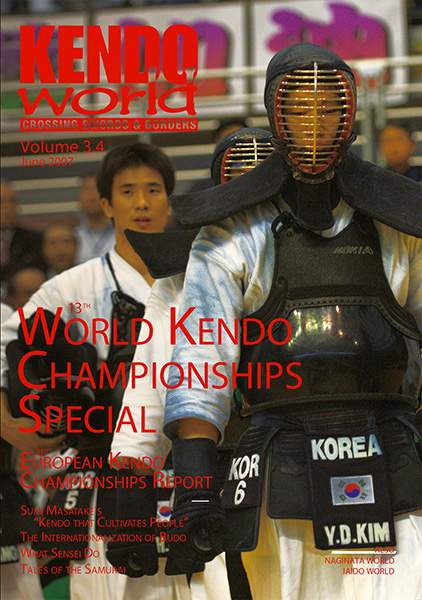 06/07 Kendo World