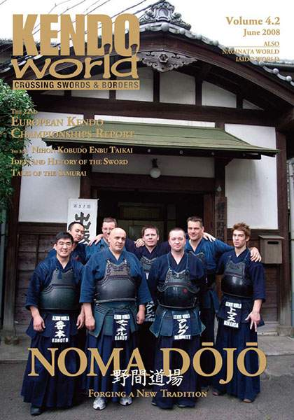 06/08 Kendo World